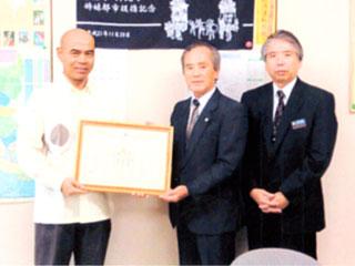 沖縄市民憲章